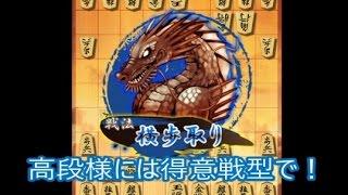【将棋ウォーズ実況 548】 横歩取り(VS 3三桂戦法)【10切れ】