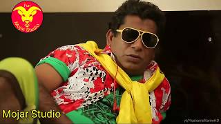আমি মানুষ হতে চাই Musharraf karim funny best video 2017  bangla New funny natok 2017 / mojar studio