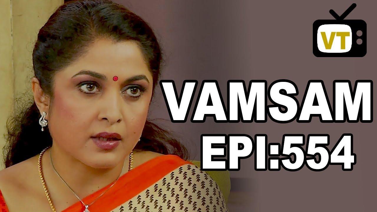 Vamsam Serial cast Real Name Age Full