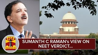Political Analyst Sumanth C Raman's view on NEET Verdict – Thanthi Tv