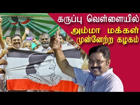 TTV Dinakaran Launches Amma Makkal Munnetra Kazhagam news tamil, tamil live news, tamil news redpix  Former ADMK leader and Independent MLA from RK Nagar, TTV Dinakaran, launched his news party — Amma Makkal Munnetra Kazhagam — today at  Madurai. Thousands of supporters gathered at the spot, where huge cutouts of Jayalalithaa, MGR, VK Sasikala and others leaders have been put up.   VK Sasikala's nephew had appealed to his supporters and the public to attend the function. Dinakaran announced the name of his party, unveiled the flag and the symbol.  More tamil news, tamil news today, latest tamil news, kollywood news, kollywood tamil news Please Subscribe to red pix 24x7 https://goo.gl/bzRyDm red pix 24x7 is online tv news channel and a free online tv