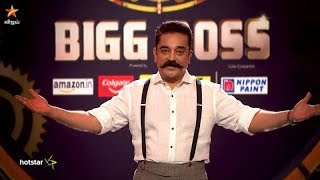 Bigg Boss 2 Tamil episode 1: Oviya returns as Kamal Haasan introduces contestants