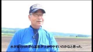 νG 量子水 北海道酪農150108