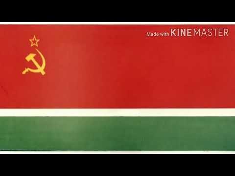 Гимн СССР (на литовском) (новая версия)