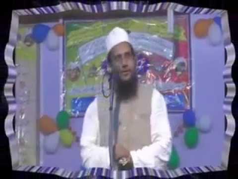 Naqibus Sufia Mufti Kitabuddin Razwi (Allah Ke Bande)