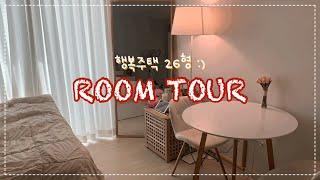 LH행복주택 26형(약 8평) 랜선집들이 (Room t…