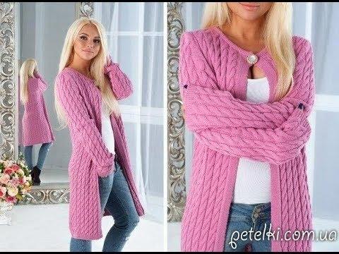 вязание кардигана спицами модели 2019 Knitting Cardigan With