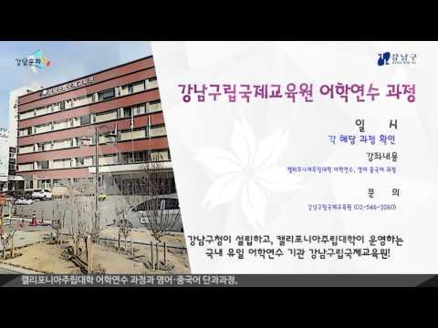 강남문화톡톡 - 3월 행사 일정