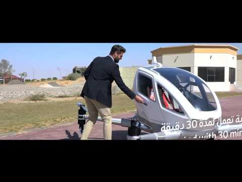Globalfuturist.org: #Dubai Sky Taxi takes to the air with EHang 184