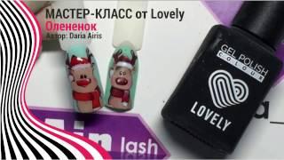 ОЛЕНЕНОК. Зимний новогодний дизайн ногтей. Роспись на ногтях