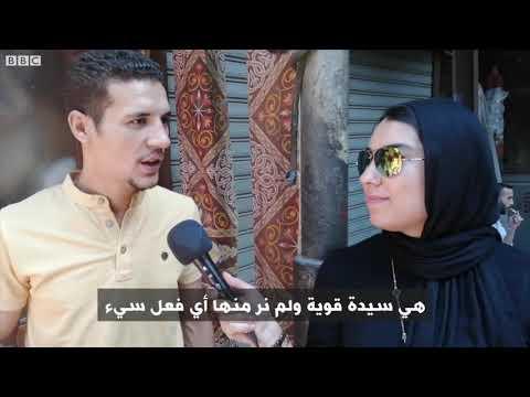 أنا الشاهد: نلتقي مع خالتي فرنسا في شارع الجمالية  - نشر قبل 7 ساعة