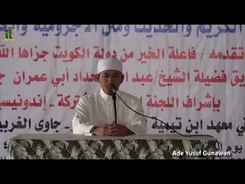 Q.S AL BAQARAH AYAT 152-157-ADE YUSUF GUNAWAN