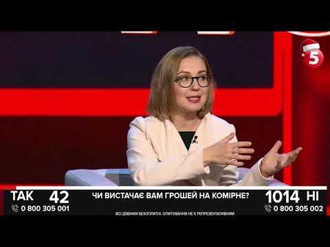 Ринку газу в Україні нема. Є монополія, - Совсун