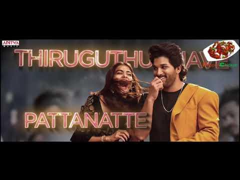 Ala Vaikunthapurramloo //ramuloo Ramulaa  Song // Anurag Kulkarni And Mangli
