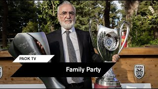 To Family Party του Δικεφάλου - PAOK TV