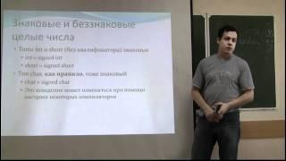 01 1   Основы синтаксиса языка C++