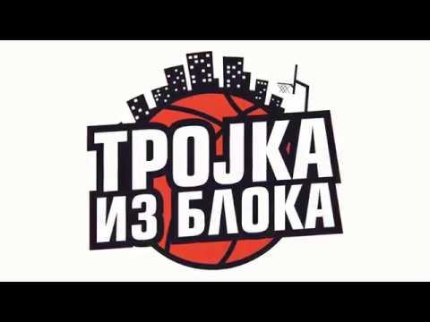 Trojka Iz Bloka Mississauga 2017