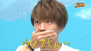 森田美勇人 ジャニーズJr./Love-tune.