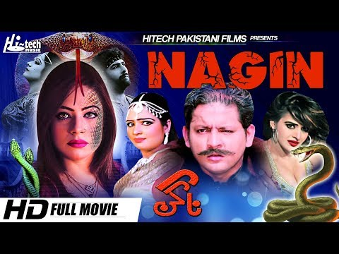 NAGIN (2018 FULL MOVIE) - OFFICIAL MOVIE - NEW FILM - HI-TECH FILMS