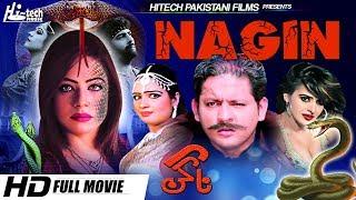 Download Video NAGIN (2018 FULL MOVIE) - OFFICIAL MOVIE - NEW FILM - HI-TECH FILMS MP3 3GP MP4