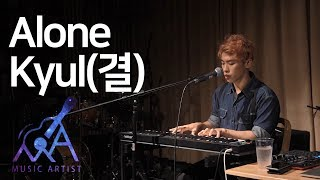 Gambar cover [Music Artist] Alone - Kyul(결) 라이브 at 언플러그드