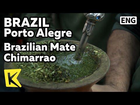 【K】Brazil Travel-Porto Alegre[브라질 여행-포르투알레그리]마테차, 시마항/Brazilian Mate Chimarrao/Traditional Market