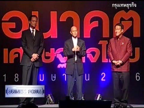 ดีเบตสองขุนคลัง : สองขั้วความคิดเศรษฐกิจไทย
