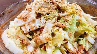 白菜サラダ|こっタソの自由気ままに【Kottaso Recipe】さんのレシピ書き起こし