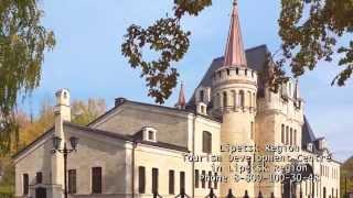 Исторические, архитектурные и культурные достопримечательности Липецкой области(, 2015-06-24T11:21:01.000Z)