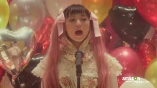 「東京ヴァンパイアホテル」は2017年6月16日(金)よりAmazonプライム・...