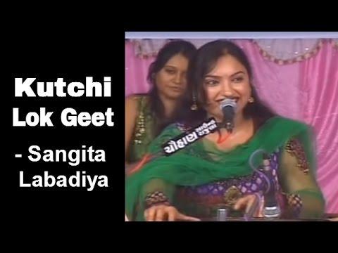 Kutchi Folk Song - Gujarati Lok Geet by Sangita Labadiya