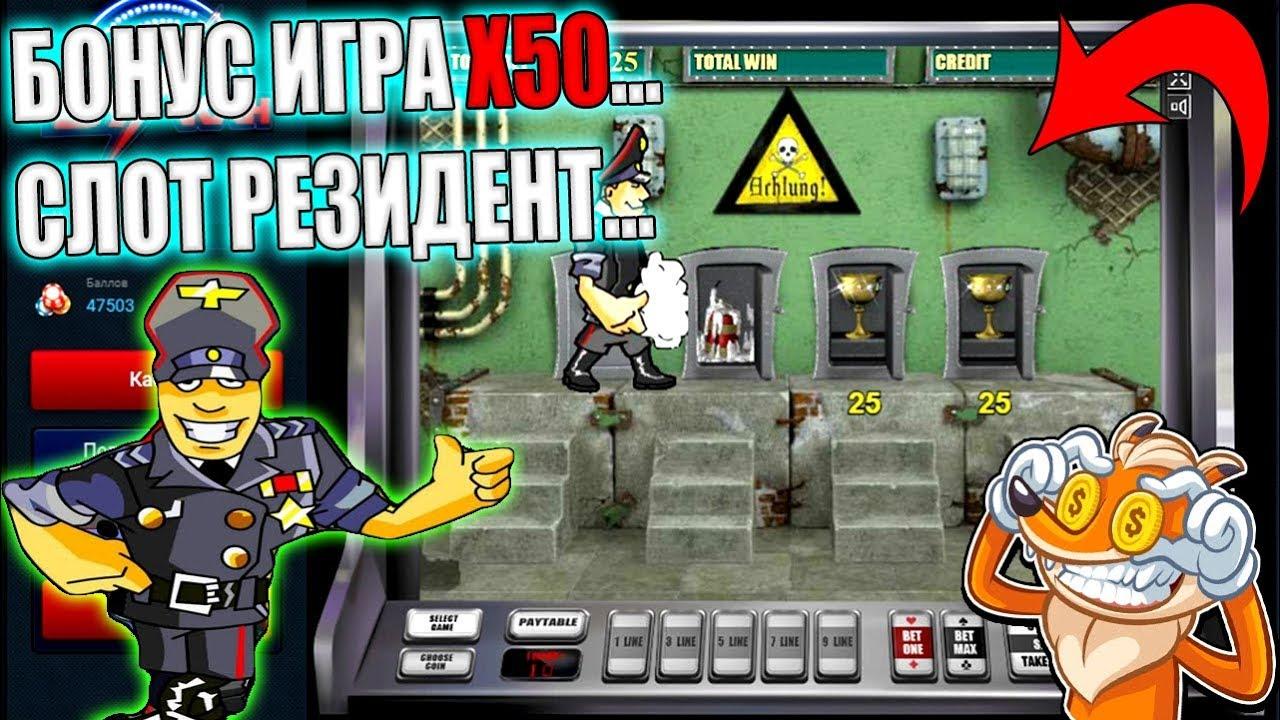 Занёс в онлайн казино 500 тысяч рублей!  ДЖЕКПОТ!!!