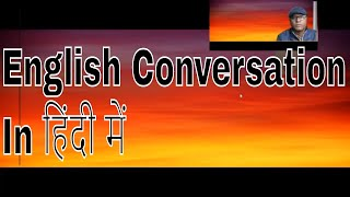 English Conversation In हिंदी में By A teacher From India Online Skype!