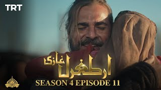Ertugrul Ghazi Urdu | Episode 11| Season 4