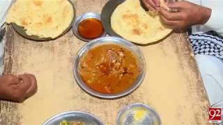 People likes to eat special Nihari of Sukkur- 29 October 2017 - 92NewsHDPlus