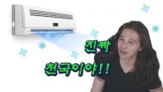[SandBag TV][토크] 180730 드디어 에어…