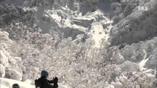 한국기행  겨울 한라 1부, 설화(雪花)의 땅, 한라에 가다_#002