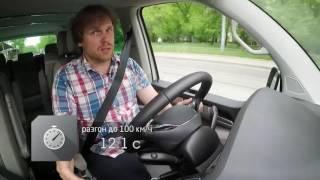 Наши тесты.  Volkswagen Multivan Т6