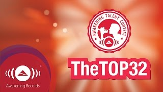 Awakening Talent Contest   Top32   Abdelrahman   2nd Phase #Jordan #AwakeningStar
