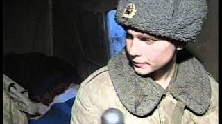 Репортаж из Чечни. 1995 г.