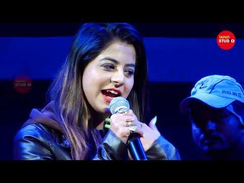 অলিভিয়া সরকার || Aliviya Sarkar Stage Show || Cover By Ke Tui Bol || Tapati Studio