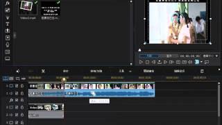 威力導演14_主題影片製作-A48_影音合成並加上字幕