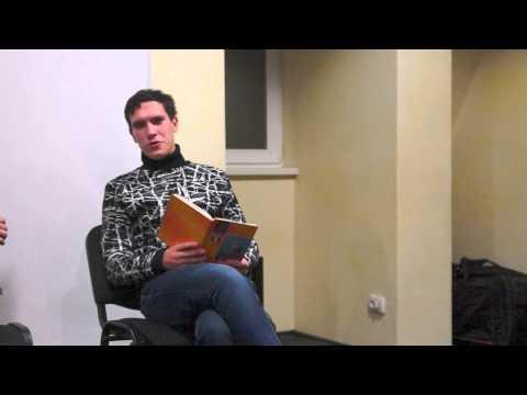 Иван Проскурин — Письмо деду морозу