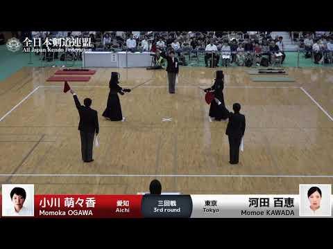 Momoka OGAWA KM-