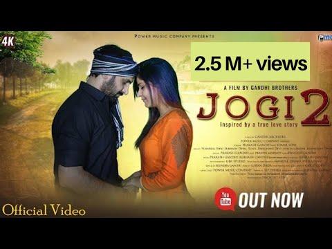 जोगी  2 | Jogi 2 : Prakash Gandhi | Komal Soni || New Haryanvi Song 2018 |  Official Video |  PMC