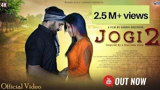जोगी 2 | Jogi 2 : Prakash Gandhi | Komal Soni || New Haryanvi Song 2018 | Official | PMC