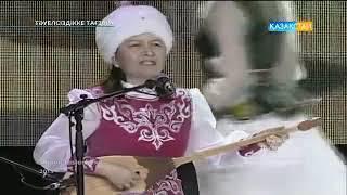 Айтыс 2019 Жансая Мусина Мақсат Аханов