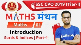 7:00 PM - SSC CPO 2019 (Tier-I) | Maths by Naman Sir | Introduction (Surds & Indices, Part-1