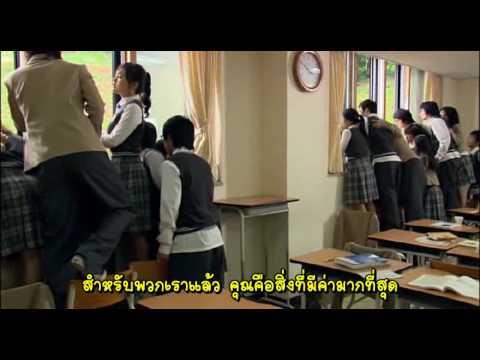 Thai sub hookup on earth part 2_8.flv