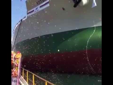 ALLSHIP SHIPBROKER - Delivery Ceremony Handysize Bulkcarrier MV Kotor